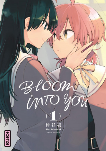 Bloom into you - Nio Nakatani